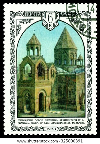 USSR - CIRCA 1978: a stamp printed by USSR shows  Etchmiadzin  Cathedra, Armenia, 4th Century, circa 1978 - stock photo