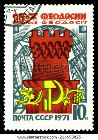 USSR - CIRCA 1971: a stamp printed by USSR shows  Fortress, founding of Feodosiya, Crimea  2500th anniversary. Historic and arhitectural treasures of the Ukraine, circa 1971 - stock photo
