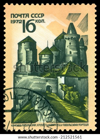 USSR - CIRCA 1972: a stamp printed by USSR shows  Fortress, Kamenets - Podolsky. Historic and arhitectural treasures of the Ukraine, circa 1972 - stock photo
