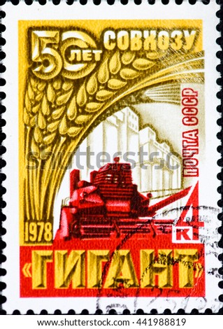 USSR - CIRCA 1978: a stamp printed by USSR shows Harvester and ear dedicated to the 50th anniversary of the state farm GIGANT, circa 1978 - stock photo