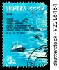 """USSR - CIRCA 1986: a stamp printed by USSR shows image of a icebreaker """"Vladivostok"""", series, circa 1986 - stock photo"""