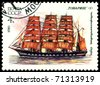 USSR- CIRCA 1981: a stamp printed by USSR, shows known old russian sailing bark  Comrade ( I ), series,  circa 1981. - stock photo