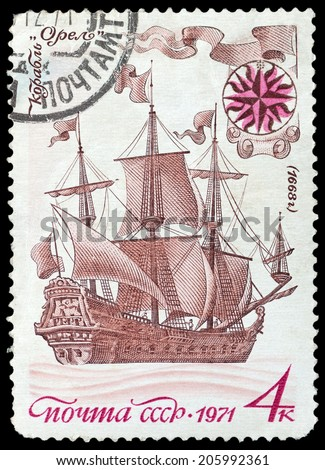 USSR- CIRCA 1971: a stamp printed by USSR, shows known old russian sailing warship an EAGLE , circa 1971. - stock photo