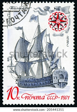 "USSR- CIRCA 1971: a stamp printed by USSR, shows known old russian sailing warship an ""Poltava"" , circa 1971. - stock photo"