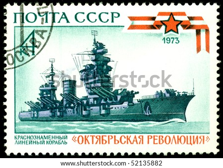 "USSR- CIRCA 1973: a stamp printed by USSR, shows known soviet  battleship "" Russian Revolution "", circa1973 - stock photo"