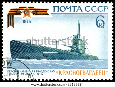 """USSR- CIRCA 1973: a stamp printed by USSR, shows known soviet  submarine """" Red Guard """", circa1973 - stock photo"""