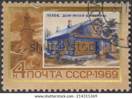 USSR - CIRCA 1969: A stamp printed by USSR shows Lenin Museum, Pskov, series, circa 1969