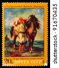 USSR - CIRCA 1972: a stamp printed by USSR shows Moroccan. saddle horse, Delacroix, series the Hermitage, circa 1972 - stock photo