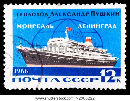 USSR - CIRCA 1966: a stamp printed by USSR shows Motor ship boat Alexander Pushkin on route Leningrad - Montreal, ,circa 1966