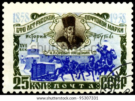 USSR- CIRCA 1958: a stamp printed by USSR, shows  Ordyn - Natshokin and postal covered wagon Russia, 17th cent. Series 100th of the russian postage stamps, circa1958 - stock photo