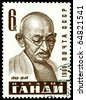 USSR - CIRCA 1969: a stamp printed by USSR, shows portrait Mahatma Gandi, circa 1969 - stock photo