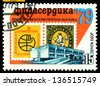 USSR - CIRCA 1979: a stamp printed by USSR shows  postmark - symbols  Philatelic Exhibition  Filaserdika 79 ,  circa 1979 - stock photo