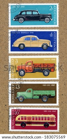 USSR - CIRCA 1976: A stamp printed by USSR. Shows Russian cars, USSR, 1945-1947. Circa 1976 - stock photo