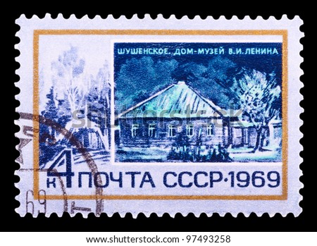 USSR - CIRCA 1969: a stamp printed by USSR shows shows Lenin's mausoleum in Red Square Moscow, series, circa 1969