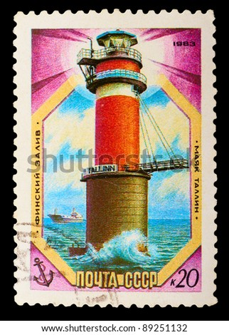 USSR- CIRCA 1983: A stamp printed by USSR shows shows lighthouse Tallinn, Gulf of Finland, series, circa 1983