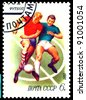 USSR - CIRCA 1981: A stamp printed by USSR shows soccer players, series, circa 1981 - stock photo