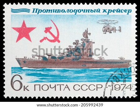 USSR- CIRCA 1974: a stamp printed by USSR, shows soviet ships Antisubmarine cruiser, circa1974 - stock photo