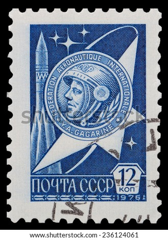 USSR - CIRCA 1976: A stamp printed by USSR shows the first astronaut Jury Gagarin, circa 1976 - stock photo