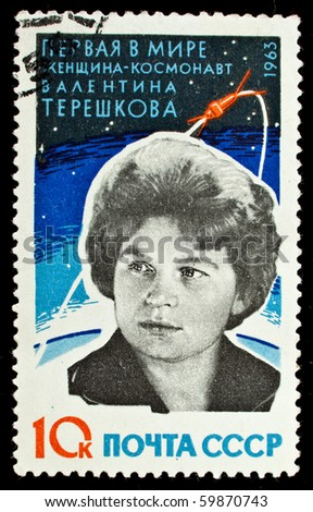 USSR - CIRCA 1963: a stamp printed by USSR shows the Valentina Tereshkova the first-ever woman - the cosmonaut, circa 1963