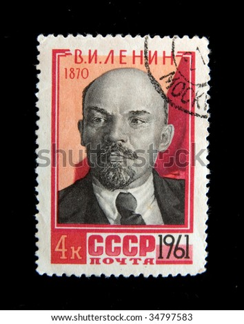 USSR - CIRCA 1961: A stamp printed by USSR shows Vladimir Lenin