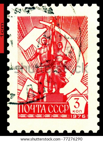 USSR- CIRCA 1976: a stamp printed by USSR, shows  Worker and Farmer by V.I. Muhin -Symbols USSR, circa 1976