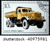 USSR - CIRCA 1986: A stamp printed in in the USSR shows Truck KrAZ-256B - 1966, circa 1986 - stock photo