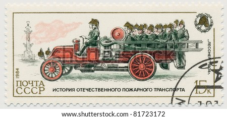 USSR - CIRCA 1984: A stamp printed in Russia,  shows Ladder truck and pumper, 1904, series Russian Fire Vehicles, circa 1984