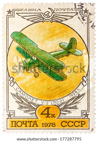 USSR - CIRCA 1978: A stamp printed in Russia shows the Airplane U-2 (PO-2), CIRCA 1978 - stock photo