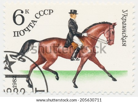 USSR - CIRCA 1982: A stamp printed in Russia shows  Ukrainian horse breed, circa 1982 - stock photo