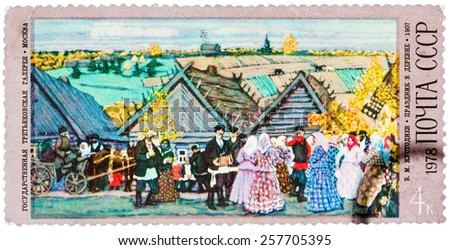 USSR - CIRCA 1978: A stamp printed in Russia (Soviet Union) shows painting by artist Boris Kustodiev - Holiday village, series, circa 1978 - stock photo