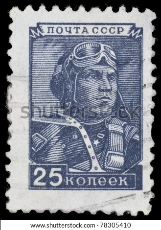 USSR - CIRCA 1955: A stamp printed in the former Soviet Union (USSR) features portrait of soviet military pilot, circa 1955