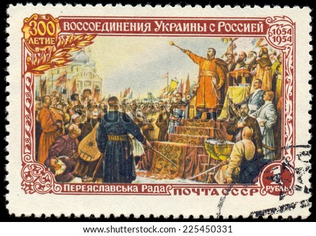 USSR - CIRCA 1954: a stamp printed in the Soviet Union (Russia) shows Chmielnicki proclaiming reunion of Ukraine and Russia, 1654. 300th anniversary. Scott catalog A419, circa 1954 - stock photo