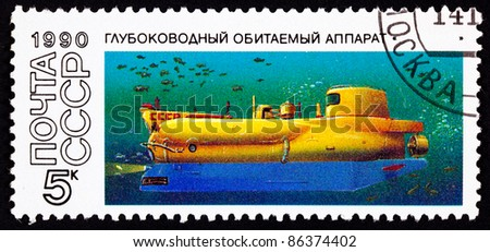 USSR - CIRCA 1990: A stamp printed in the Soviet Union shows the Server-2 submarine deep underwater submersible, circa 1990. - stock photo