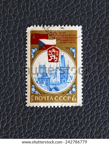 USSR - CIRCA 1975: A stamp printed in the USSR, dedicated to the 30th anniversary of the liberation of Czechoslovakia from fascist invaders, circa 1975 - stock photo