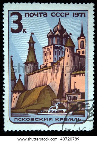 USSR - CIRCA 1971: A stamp printed in the USSR  depicting Pskov kremlin from the Velikaya River, circa 1971 - stock photo