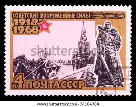 USSR - CIRCA 1968: A stamp printed in the USSR, devoted The Soviet armed forces, 1918-1968, circa 1968