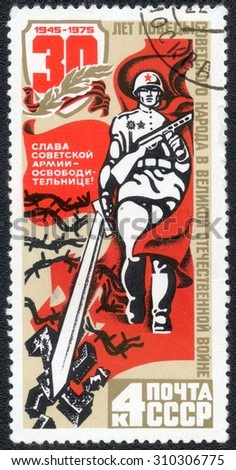 USSR - CIRCA 1975: A stamp printed in the USSR devoted to the 30 anniversary of the victory of Great Patriotic War, circa 1975