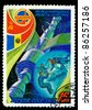USSR  - CIRCA 1981: A stamp printed in The USSR  devoted to the international partnership between Soviet Union and Foreign countries in space, circa 1981. - stock photo