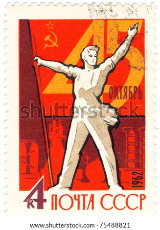 USSR - CIRCA 1962: A stamp printed in the USSR, devoted to the 45 October, circa 1962