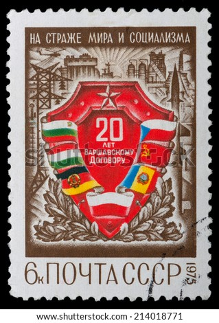 USSR - CIRCA 1975: A stamp printed in the USSR devoted to the 20th anniversary of the Warsaw Pact, circa 1975 - stock photo