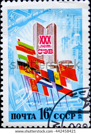 USSR - CIRCA 1979: A stamp printed in the USSR, devoted 30 years, Council for Mutual Economic Assistance, circa 1979 - stock photo