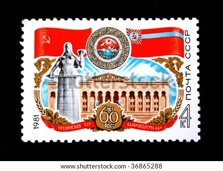 USSR - CIRCA 1981: A stamp printed in the USSR devoted 60 years of Georgia Soviet Socialist Republic, circa 1981