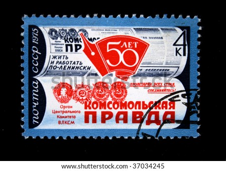 "USSR - CIRCA 1975: A stamp printed in the USSR devoted 50 years of newspaper ""Kosomolskaya pravda"", circa 1975."