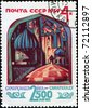 USSR - CIRCA 1969: A stamp printed in the USSR honoring 2,500 years of Samarkand, circa 1969 - stock photo