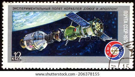 """USSR - CIRCA 1975: a stamp printed in the USSR in honor of  Apollo-Soyuz Test Project. Experimental joint flight of the Soviet spaceship """"Soyuz-19"""" and the American spaceship """"Apollo. - stock photo"""