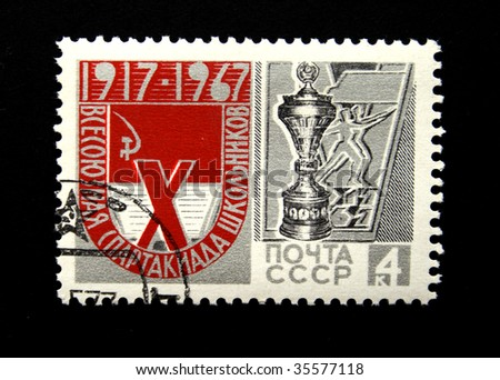 USSR - CIRCA 1967: A stamp printed in the USSR is devoted to the All-Union Games for schoolboys, circa 1967.