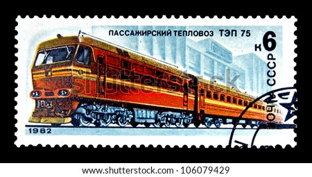 "USSR - CIRCA 1982: A stamp printed in the USSR (Russia) showing Locomotive with the inscription ""passenger diesel locomotive TEP-75"", from the series ""Locomotives"", circa 1982"