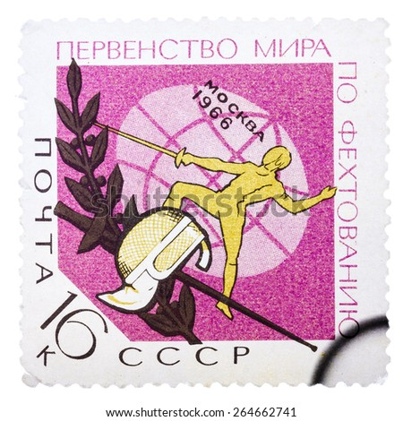 "USSR - CIRCA 1966: A stamp printed in the USSR (Russia) shows a fencer, mask and rapier with the inscription and name of series ""World Fencing Championship, Moscow, 1966"", circa 1966 - stock photo"