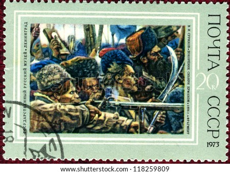 """USSR - CIRCA 1973: A stamp printed in the USSR (Russia) shows a painting """"Yermak conquering Siberia"""" by Surikov with the same inscription, from series """"History of Russian Painting"""", circa 1973 - stock photo"""