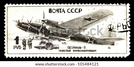 """USSR - CIRCA 1945: A Stamp printed in the USSR (Russia) shows aircraft with the inscription """"Petliakov - 2, dive bombers"""", series """"Victory of Allied Nations in Europe"""", circa 1945 - stock photo"""